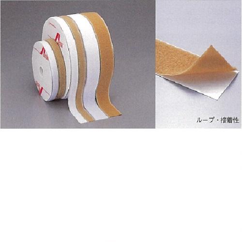 【送料無料】 ベルクロ・ループ(メス) 接着性 ホワイト 5cm×25m