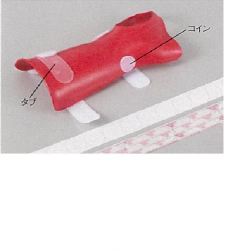 【送料無料】 ベルクロ・フック(オス) タブ ホワイト 2.5×6.4cm 120個