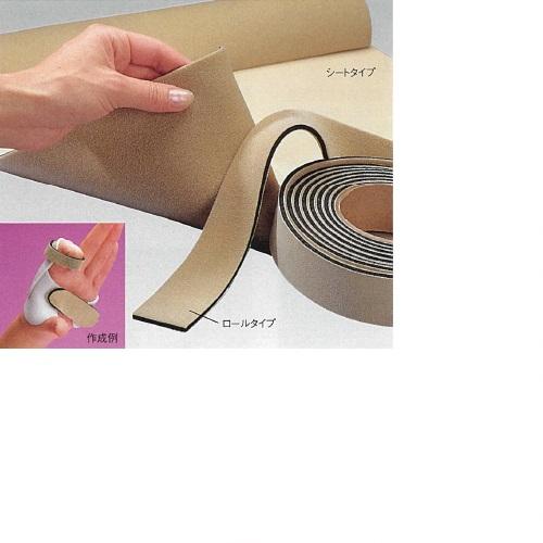 【送料無料】 ネオプレン シートタイプ ベージュ 460×610mm 厚さ6.5mm