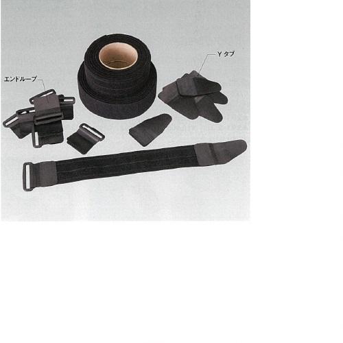 【送料無料】 ラピッドストラップキット 2.5cm 10組