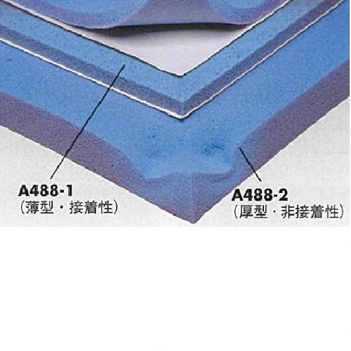 【送料無料】 クッションホーム 厚型 ブルー 410×610×25mm 1枚