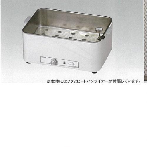 【送料無料】 ヒートパン 外形427(W)×295(D)×233(H)mm、内形/372(W)×262(D)×114(H)mm 7kg