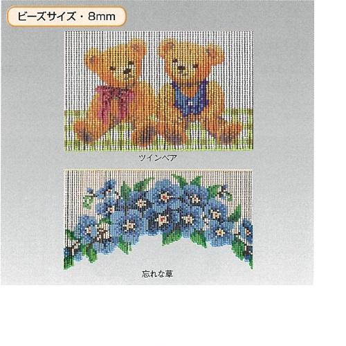【送料無料】 ビーズクラフト(のれん2組) 幅85×長さ45~50cm 81列