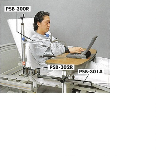 【送料無料】 PSB ポータブル スプリングバランサー ケージ付タイプ 左手用 W400×D100×H700mm 1650g