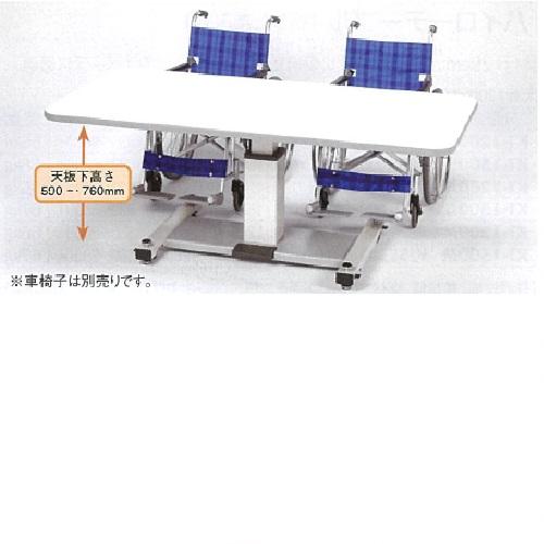 【送料無料】 ハイローテーブル(折りたたみ式) W1800×D900×H620~790mm 81kg