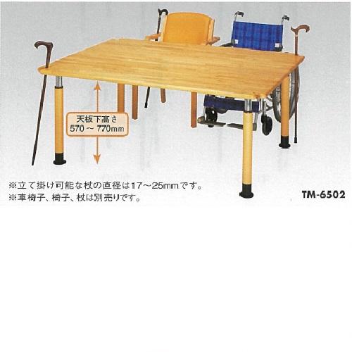【送料無料】 昇降式多目的テーブル(杖立て掛け機能付) W1600×D900×H600~800mm 40kg