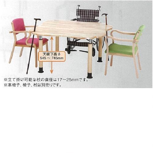 【送料無料】 昇降式多目的テーブル(杖立て掛け機能付) W1200×D1200×H570~770mm 33kg