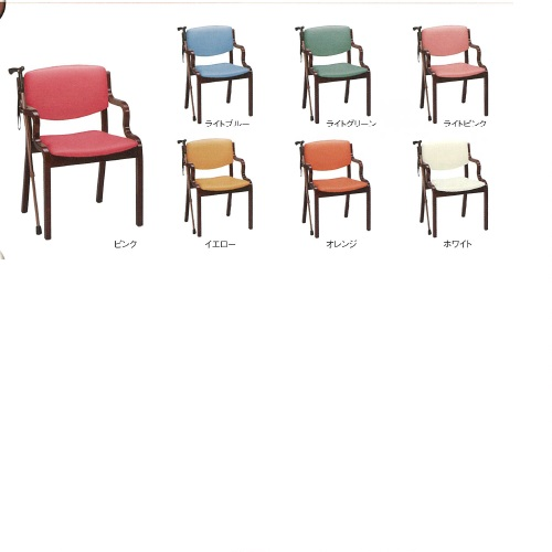 【送料無料】 福祉用椅子 ライトグリーン W530×D510×H790mm 7.1kg