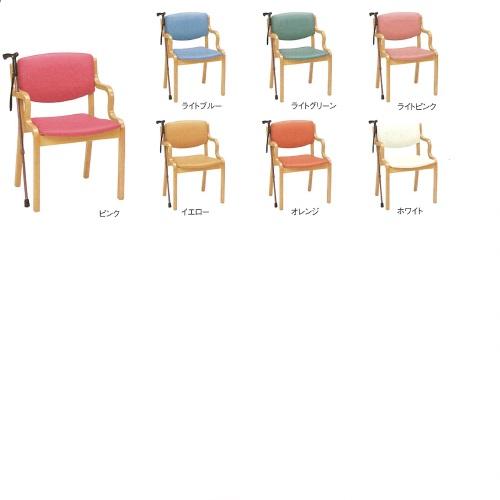 【送料無料】 福祉用椅子 オレンジ W530×D510×H790mm 7.1kg