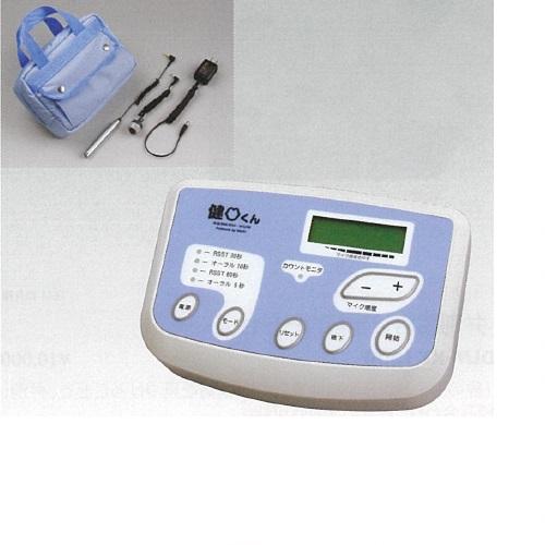 【送料無料】 口腔機能測定機器 健口くん W190×D130×H50mm 500g