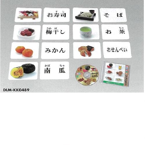 【送料無料】 言語療法多目的力ードセット(CD付)食物 104×147mm