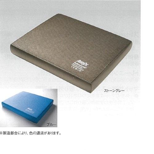 【送料無料】 バランスパッド・エリート ストーングレー L500×W410×H60mm 0.7kg