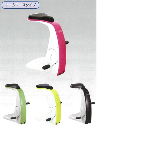 【送料無料】 サイクルチェア VIVO(ヴィーヴォ) ピンク L600×W430×H760mm 19.3kg