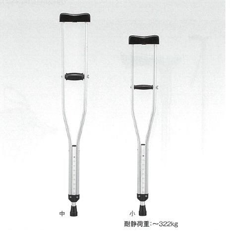 松葉杖セーフティーワンS 123~143cm 975g