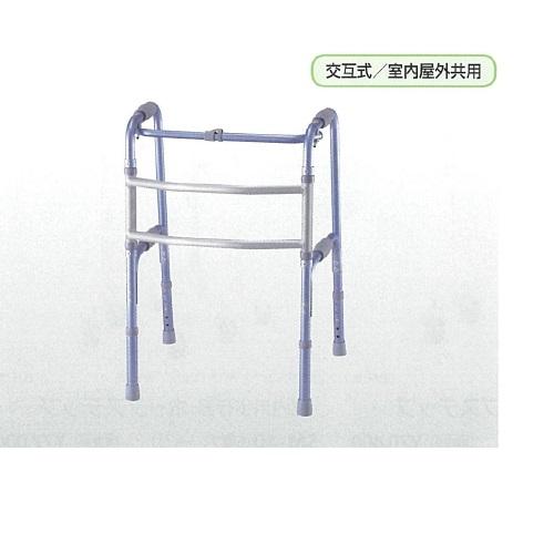 【送料無料】 セーフティーアーム 交互式 青 W56×D49×H70~80cm 3.1kg