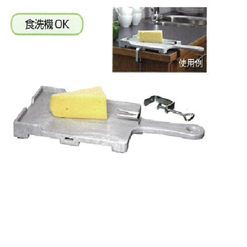 調理プレート L37×W18×H3.4cm 400g