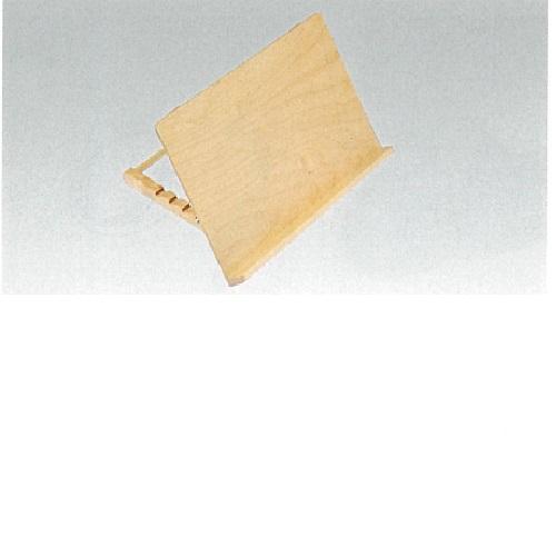 【送料無料】 ブックホルダー W40×H26.5cm 950g