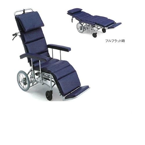 【送料無料】 車椅子 フルリクライニング 幅62×奥行118×高さ124cm 24kg