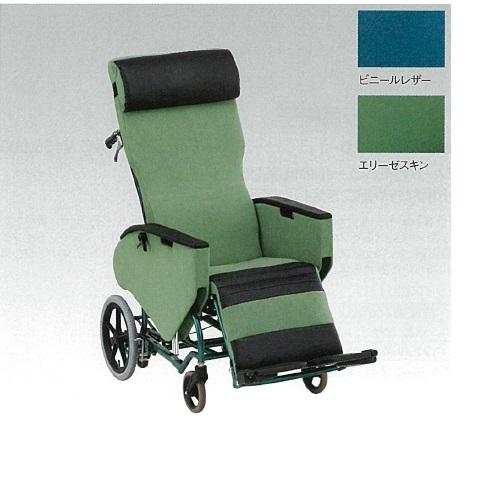【送料無料】 車椅子 エリーゼ 幅65×奥行118×高さ124cm 36.5kg