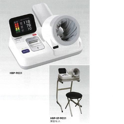 【送料無料】 全自動血圧計 W460×D370×H270mm 5.5kg