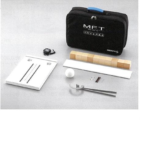 【送料無料】 上肢機能検査 MFT W505×D325×H145mm 4.7kg