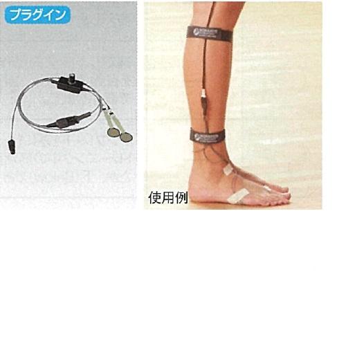 【送料無料】 フットスイッチ 18.5mm 2本入