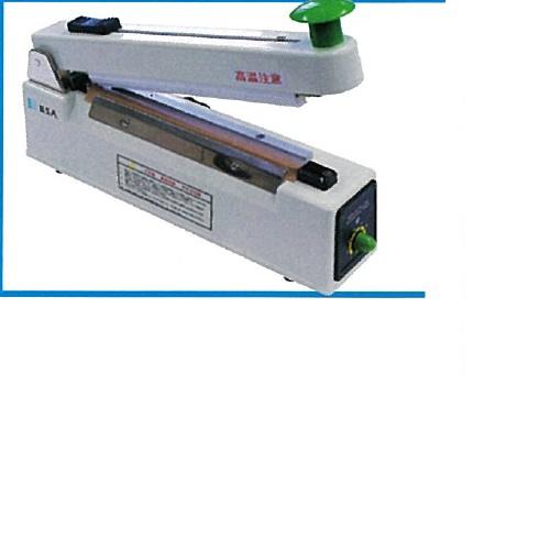【送料無料】 インパルスシーラー SB-205HC(カッター付) W80×D355×H255mm 3.7kg
