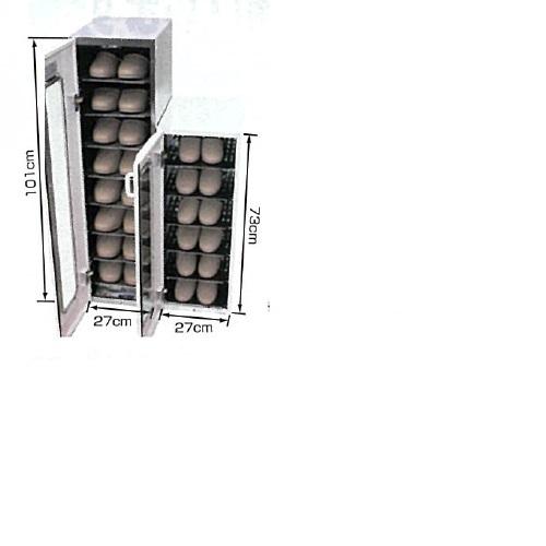 【送料無料】 クリーンキュート6 オフホワイト H73×D38×W27cm 15.5kg 東邦歯科産業