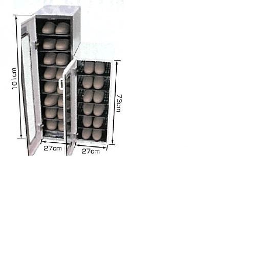 【送料無料】 クリーンキュート6 パステルピンク H73×D38×W27cm 15.5kg 東邦歯科産業