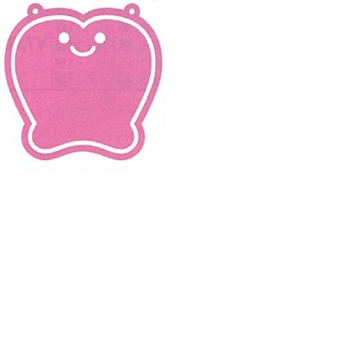 【送料無料】 メッセージプレートS(両面表示タイプ) トゥース ピンク H300×W295mm 1個