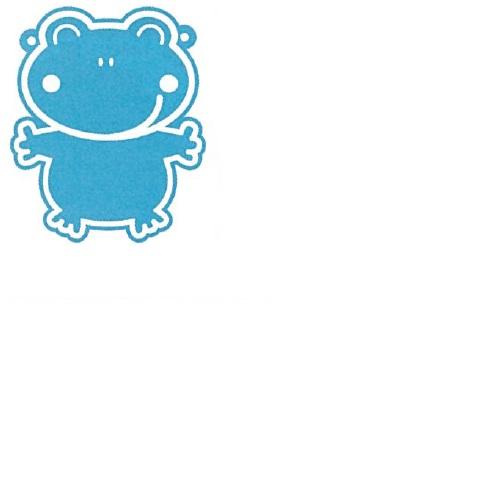 【送料無料】 メッセージプレートS(両面表示タイプ) かえる ブルー H300×W250mm 1個