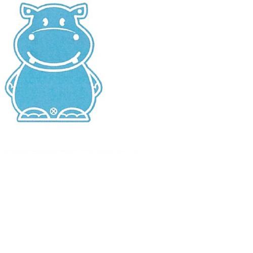 【送料無料】 メッセージプレートS(両面表示タイプ) かば ブルー H300×W240mm 1個