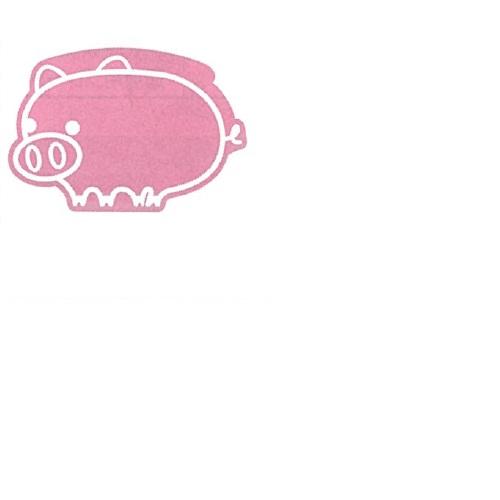 【送料無料】 メッセージプレートL(片面表示タイプ) ぶた ピンク H445×W305mm 1個