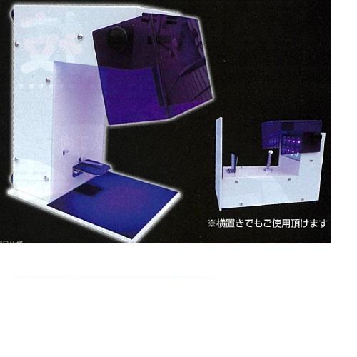 【送料無料】 プレキュアーライト LED H210×H130×D170mm 2kg 東邦歯科産業