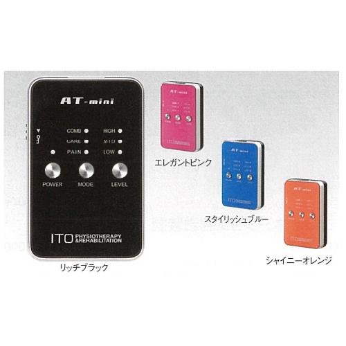 【送料無料】 低周波治療器ATミニ シャイニーオレンジ AT-mini 酒井医療機器