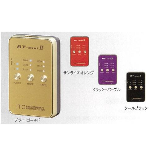 【送料無料】 低周波治療器ATミニII ブライトゴールド AT-miniII 酒井医療機器