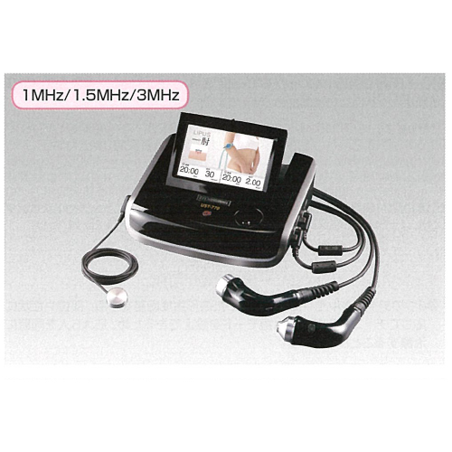 【送料無料】 超音波治療器 イトー UST-770 酒井医療機器