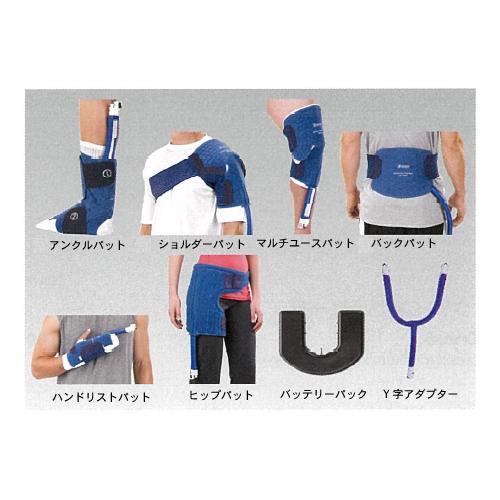 【送料無料】 Y字アダプター BR-10699 酒井医療機器