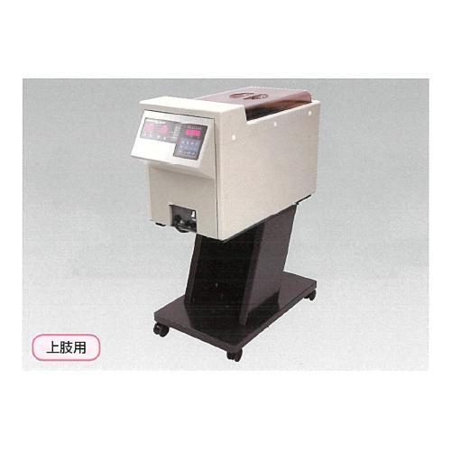 【送料無料】 パラフィンバス 上肢用 R-1053-A 酒井医療機器