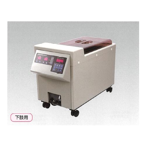 【送料無料】 パラフィンバス 下肢用 R-1053-B 酒井医療機器