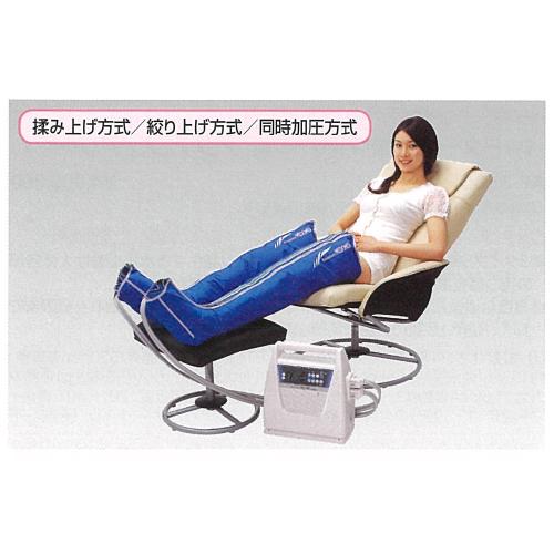 【送料無料】 ブーツ(ホース付き) B-120 酒井医療機器