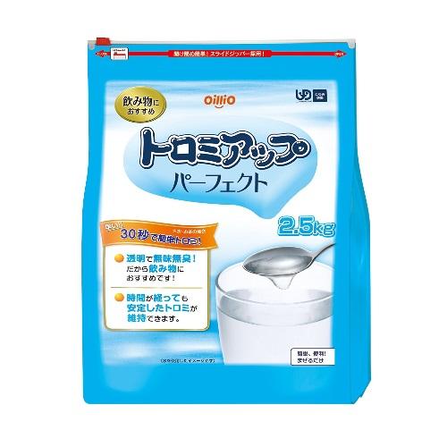 【送料無料】 トロミアップ パーフェクト 2.5kg×1袋入 日清オイリオグループ