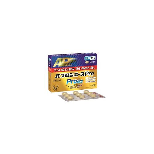 【送料無料】 【指定第2類医薬品】 まとめ買い5個セット パブロンエースPro錠 36錠 大正製薬