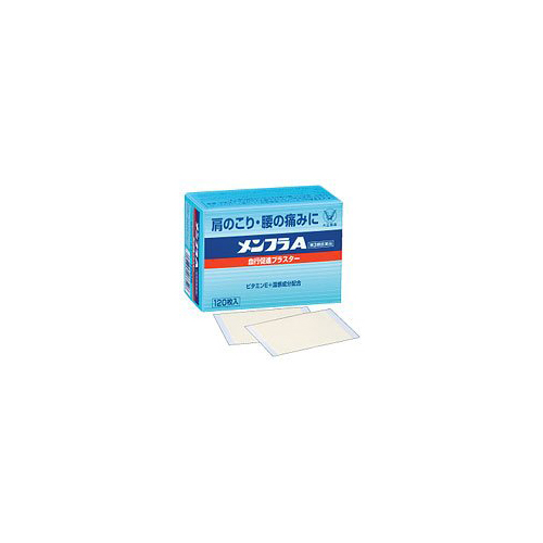 【第3類医薬品】 まとめ買い10個セット メンフラA 120枚 大正製薬