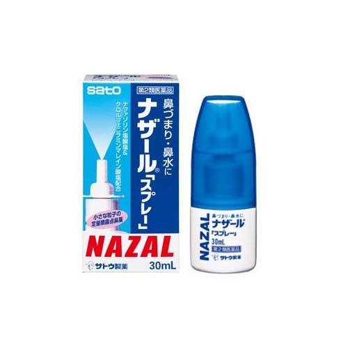 鼻づまり、鼻水に 【第2類医薬品】 まとめ買い5個セット ナザール「スプレー」(ポンプ) 30mL 佐藤製薬
