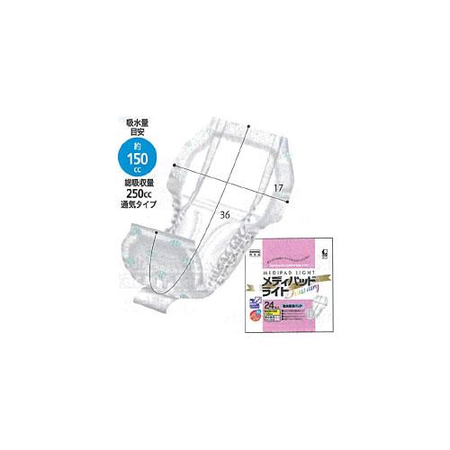 【送料無料】 16袋 メディパッドライト 24枚 (株)近澤製紙所
