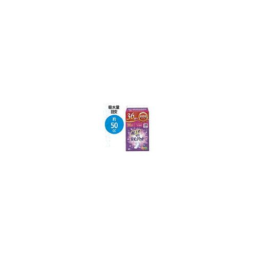 【送料無料】 18袋 リフレ 安心パッド お徳用パック 吸水量50CC 36枚 (株)リブドゥコーポレーション