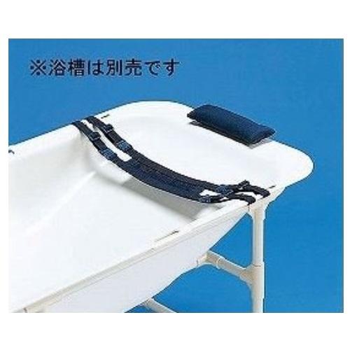 【送料無料】 介護浴槽 湯った~りII用 安心枕セット 1セット TNN-MS トマト