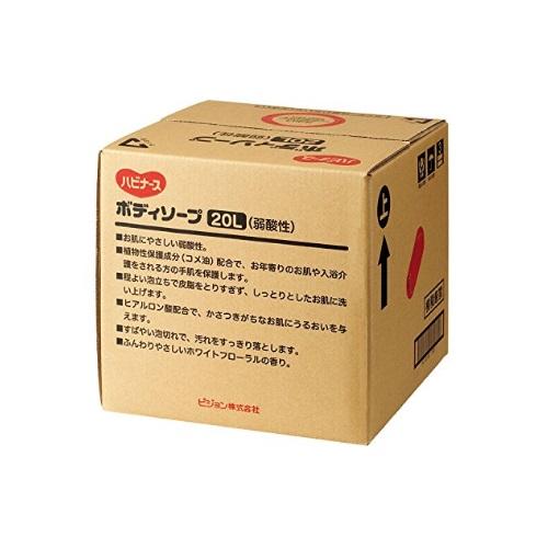 【送料無料】 ハビナース ボディソープ 弱酸性 20L 11344 ピジョンタヒラ