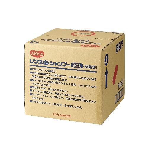 【送料無料】 ハビナース リンスインシャンプー 弱酸性 20L 11906 ピジョンタヒラ